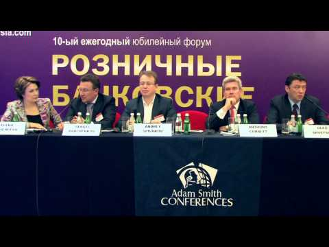 "Industry leaders panel debate ""Which banks have a future?"" at the Russian Retail Banking Forum 2012"