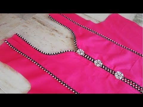 Very beautiful and stylish kurta or neck design /new style kurta design