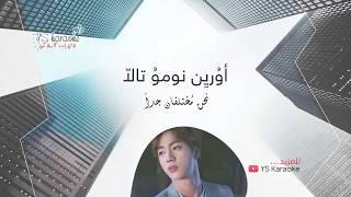 [ Arabic Sub / نطق ] Jin - I Love You 'Cover'