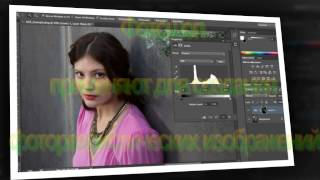 Программа Adobe Photoshop скачать - 2014 [программа Adobe Photoshop ]