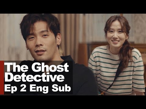 Park Eun Bin Come to Choi Daniel's Office for a Part-time Job [The Ghost Detective Ep 2]