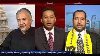 مناظرة بين عبدالموجود الدرديرى ومختار كامل ونقاش حول فيلم حلاوة روح ║ المشهد المصرى 17-4-2014
