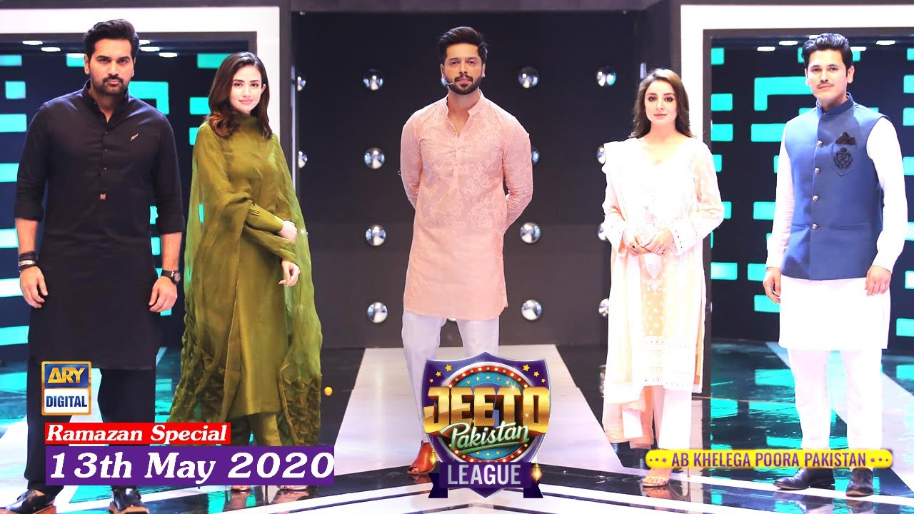 Jeeto Pakistan League | Ramazan Special | 13th May 2020 | ARY Digital
