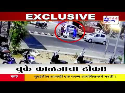 CCTV Shows Pune Accident, People Flung In Air, 3-Year-Old Dead | CAUGHT ON CAMERA