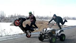 Дрифт, sTunt, и типа OFF ROAD на квадрике и скутере.