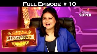 Majaa Bharatha - 27th February 2017 - ಮಜಾ ಭಾರತ - Full Episode