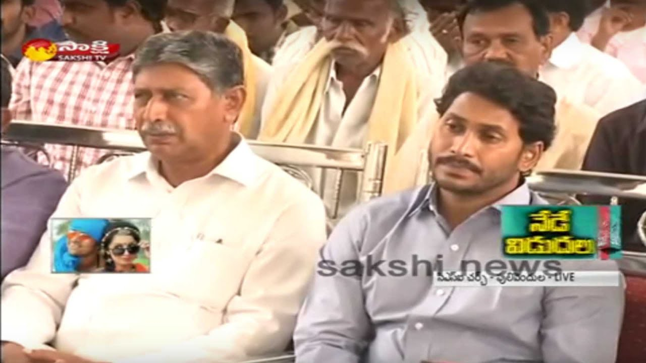 YS Jagan Mohan Reddy Family Offer Prayers At Church In Pulivendula