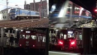2021 01 05~01 10 JRと名鉄電車動画集 甲種輸送、名鉄9100系あり