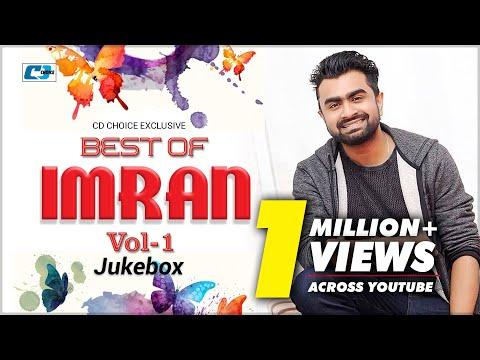 Best Of IMRAN | Vol-1 | Audio Jukebox | Nancy | Puja |  Naumi | Bangla Hit Album