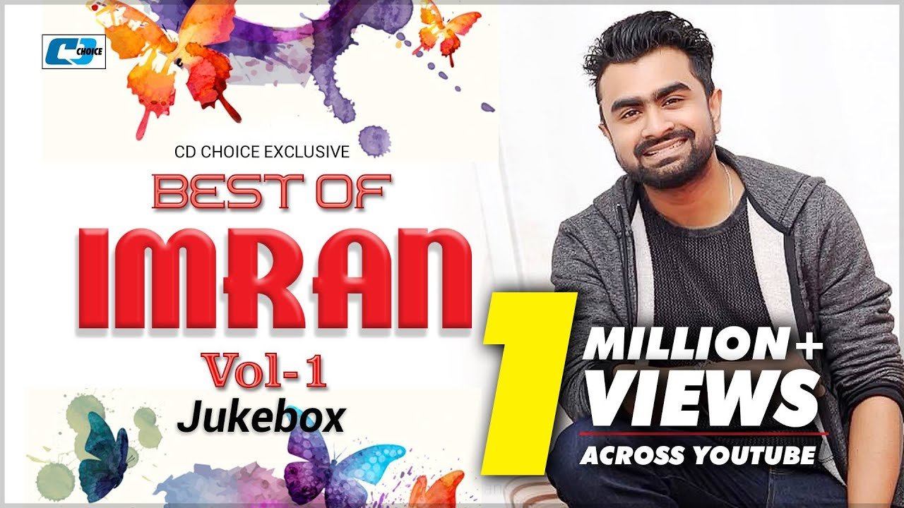Best Of IMRAN | Vol-1 | Audio Jukebox | Nancy | Puja | Naumi | Bangla Hit  Album