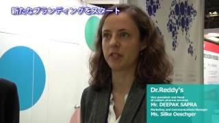 CPhI Japan 2016 - Dr. Reddy's