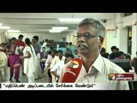 Demand For A Government Women's College In Coimbatore