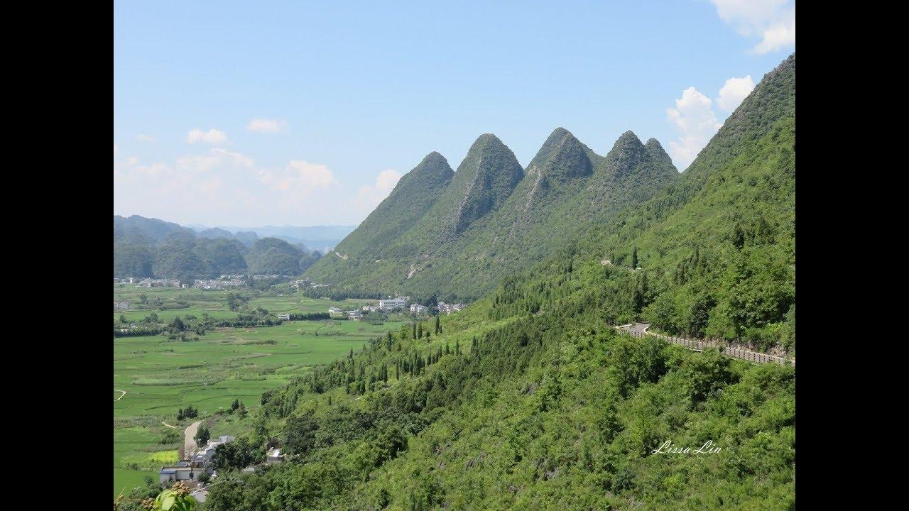 【2017 Jul.貴州之旅】Guizhou--Part 4 (萬峰湖 & 萬峰林) - YouTube