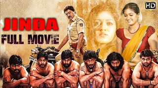 JindaGang (2020) New Release Hindi Dubbed Blockbuster South Action Full HD Movie