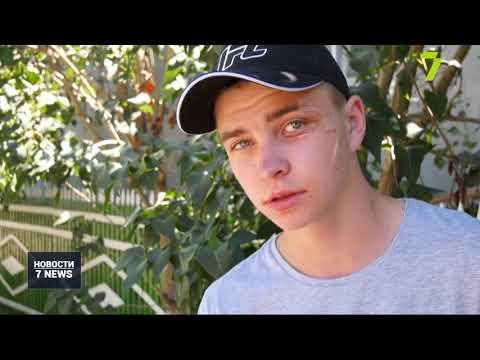 Новости 7 канал Одесса: В Килие шестеро мужчин жестоко избили 15-летнего подростка