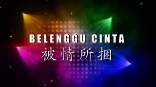 Video Belenggu Cinta film Singkawang 2015 ( Trailer ) download MP3, 3GP, MP4, WEBM, AVI, FLV Juli 2018