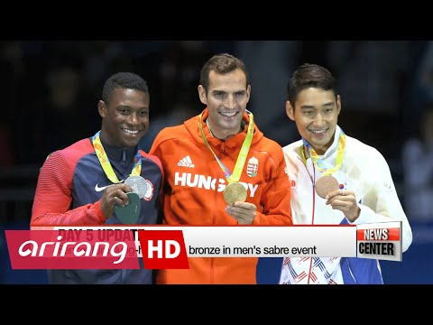 Rio 2016: Team Korea Day 5 Update