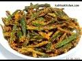Kurkuri Bhindi Recipe How to Make Crispy Okra Bhindi Kurkuri Okra or Bhindi Fry
