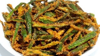 Kurkuri Bhindi Recipe-How to Make Crispy Okra-Bhindi Kurkuri-Okra or Bhindi Fry