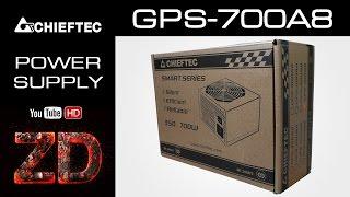 Обзор блока питания Cheiftec GPS-700A8