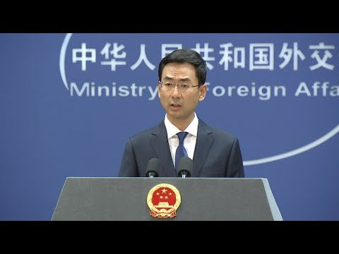 China Urges U.S. Justice Department to Try Case of Kidnapping Chinese Scholar Justly: FM Spokesman