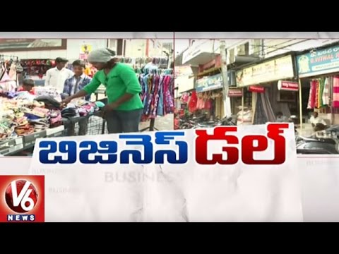 Currency Ban Effect On Textile Businesses | Special Report | Hyderabad | V6 News