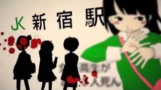【Miku Hatsune】 Slack-fluffy Woodland Girl (Yurufuwa Jukai Girl) 【eng annotation】