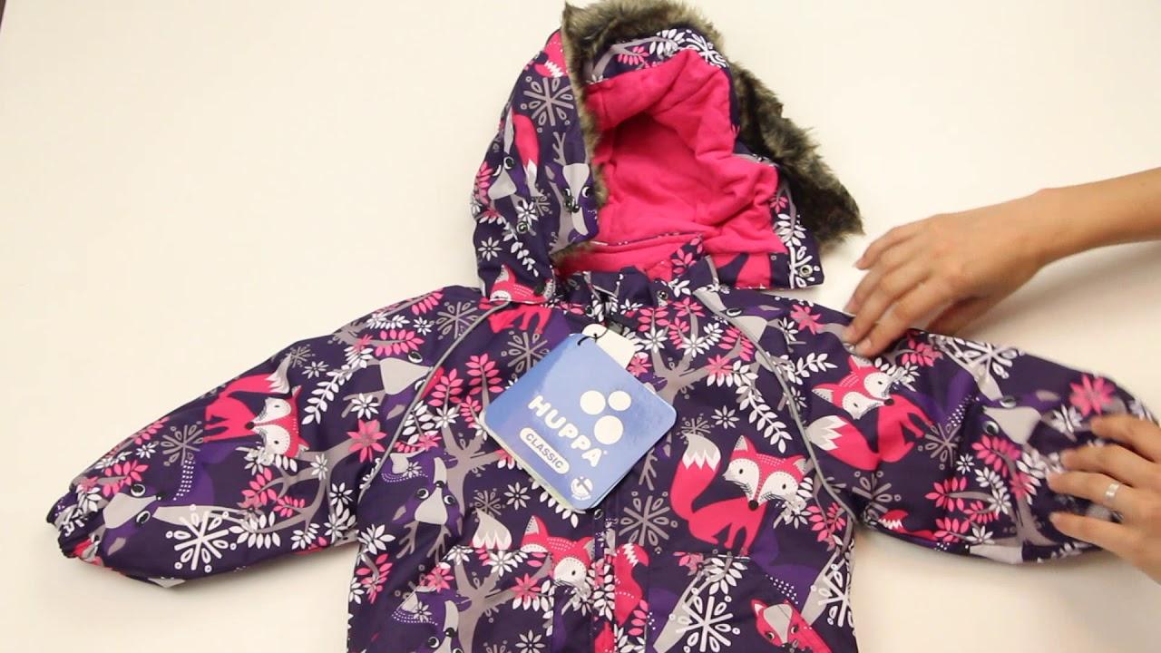 Купить одежду хуппа/huppa в интернет магазине по самой лучшей цене вы можете здесь. Большой выбор. Жмите!. / мамамаркет.