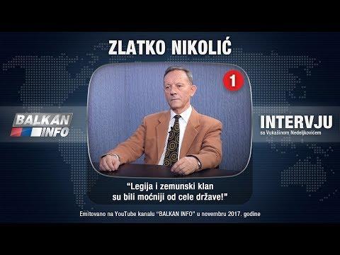 INTERVJU: Zlatko Nikolić - Legija i zemunski klan su bili moćniji od cele države! (07.11.2017)
