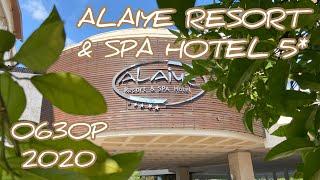 Alaiye Resort Spa Hotel 5 2020 Сентябрь Обзор отеля