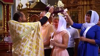 Полная запись венчания в Свято-Пантелеймоновском монастыре