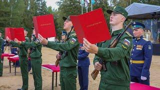 Торжественный ритуал приведения к Военной присяге 4 сентября 2021г.