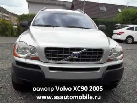 Обзор Вольво   внл (2005) | Overview Volvo   vnl (2005)