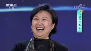 《梨园闯关我挂帅》 20200731| CCTV戏曲 - YouTube