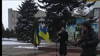 Ростислав Рябий