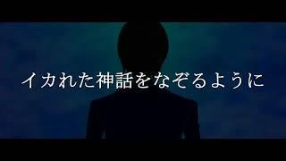【MAD】ワンピース エニエスロビー編 × IMAGINARY LIKE THE JUSTICE