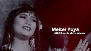 Meitei Puya - Official Music Video Release