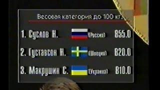видео Чемпионат Европы по пауэрлифтингу — 2014. Итоги