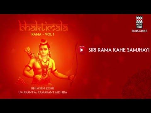 Siri Rama Kahe Samjhayi - Bhimsen Joshi, Umakant & Ramakant Mishra