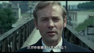 サムライ(字幕版)