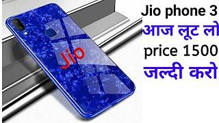 JIO PHONE 3 UNBOXING | Jio Phone 3 full specification | Jio phone 3 booking | Jio flex phone 5G |
