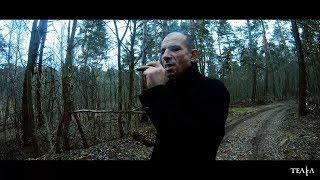 Смотреть клип Teaka & Lazze - Terror