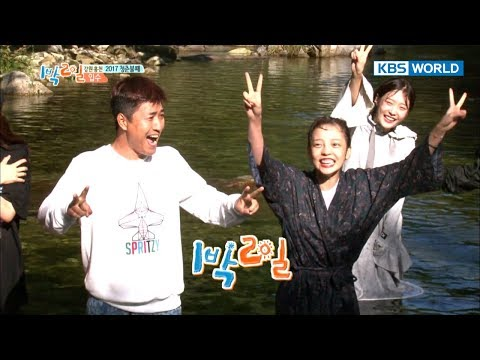 Wake up Mission:Hoengseong Changbongcheon Valley Water-diving!![2Days & 1Night-Season 3/2017.10.22]
