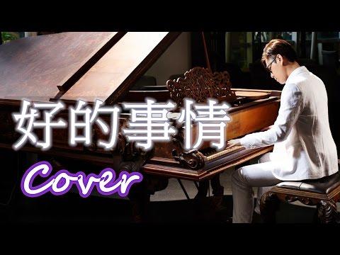 good-things-yen-j-jason-piano