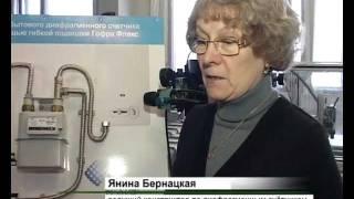 Монтаж бытовых счетчиков газа без сварочных работ!(, 2011-12-14T08:11:29.000Z)