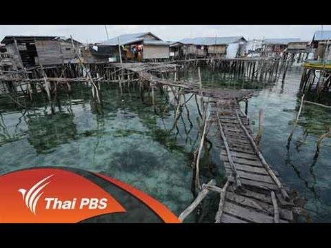 Spirit of Asia  : สวนสนุกใต้ท้องทะเล (22 พ.ย. 58)