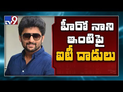 Actor Nani house raided by IT sleuths in Hyderabad - TV9