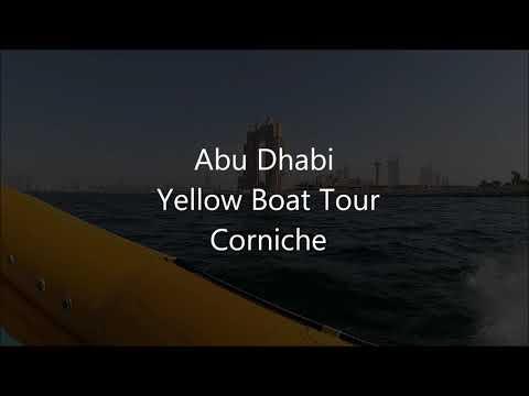 Abu Dhabi - Yellow Boat Tour