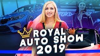 ROYAL AUTO SHOW 2019 /JDM, Трофи рэйсинг, дрифты, корч - интервью и советы  профессионалов.