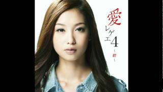 2011年12月7日発売 「愛レゲエ4 ~絆~」より http://amzn.to/1d7hQ7s.